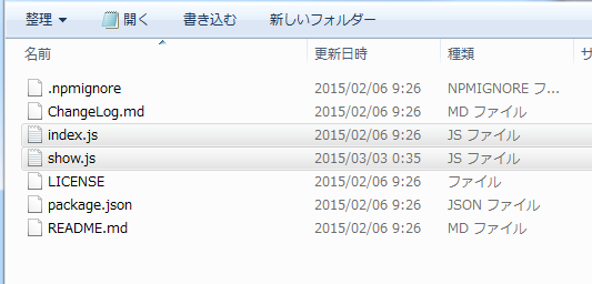 2015-3-3_22-31-23_No-00