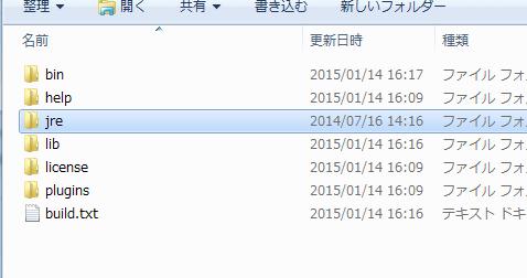 2015-3-3_23-0-23_No-00